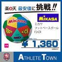 ミカサ MIKASA フット&キックベースボール F2-CR 全国大会唯一の公式試合球 フットベース