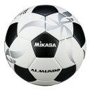 【ネーム加工可】ミカサ MIKASA サッカーボール 5号球 ALMUNDO ホワイト/ブラック 一般 大学 高校 中学用 貼り 人工皮革 ブチルチューブ 検定球 F500KB-WBK