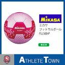 【2017NEW】ミカサ MIKASA フットサルボール FLL500-P 一般・大学・高校・中学用 検定球