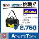 ミカサ MIKASA ハンドボール ボールバック6個入れ HD6C-BKY