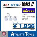 樂天商城 - ミカサ MIKASA ラインテープ 和紙 LTP-50W 伸びないタイプ 直線用 幅50mm×長さ18m(5巻入)
