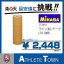 樂天商城 - ミカサ MIKASA ライン消しテープ LTV-70BR 伸びるタイプ 曲線用 幅70mm×長さ20m(3巻入)