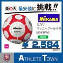 ミカサ MIKASA サッカーボール 4号球 MC400-WR 小学用 検定球