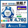 ミカサ MIKASA サッカーボール 5号球 MC5-WBL 一般・大学・高校・中学用