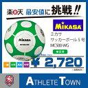 ミカサ MIKASA サッカーボール 5号球 MC500-WG一般・大学・高校・中学用 検定球