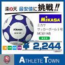 ミカサ MIKASA サッカーボール 5号球 MC501-WB 一般・大学・高校・中学用 検定球