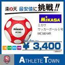 ミカサ MIKASA サッカーボール 5号球 MC580-WR 一般・大学・高校・中学用 検定球