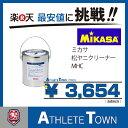 ミカサ MIKASA 松ヤニクリーナー(松やにクリーナー) MHC ハンドボール用