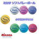 ミカサ MIKASA ソフトバレーボール 小学校低 中学年(1 2 3 4年)用 7色 黄 白 ピンク 紫 緑 青 赤 円周約64cm 重量約150g MSN64-Y MSN64-W MSN64-P MSN64-V MSN64-G MSN64-BL MSN64-R