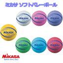 ミカサ MIKASA ソフトバレーボール 検定球 一般 大学 高校 中学校用 7色 黄 白 ピンク 紫 緑 青 赤 円周約78cm 重量約210g MSN78-Y MSN78-W MSN78-P MSN78-V MSN78-G MSN78-BL MSN78-R