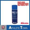 ミカサ MIKASA 体育館シューズ滑り止めスプレー MST-300 バレー バスケ 卓球 ハンド シューズアクセサリー