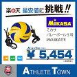 ミカサ MIKASA バレーボール ひも固定式 5号球 MVA300ATTR トレーニング