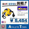 ミカサ MIKASA バレーボール ひも固定式 4号球 MVA400ATTR トレーニング
