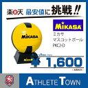 ミカサ MIKASA マスコットボール ドッジボール PKC2-Dサインボール ドッヂボール クラブなどの卒業記念品にいかがですか?