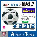 樂天商城 - ミカサ MIKASA サッカーボール 4号球 SVC401-WBK 小学用 検定球