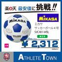 ミカサ MIKASA サッカーボール 4号球 SVC401-WBL 小学用 検定球