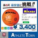 ミカサ MIKASA サッカーボール 5号球 SVC500-O 一般・大学・高校・中学用 検定球