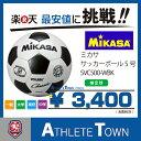 ミカサ MIKASA サッカーボール 5号球 SVC500-WBK 一般・大学・高校・中学用 検定球