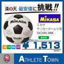 ミカサ MIKASA サッカーボール 5号球 検定球 SVC50VL-WBK 一般 大学 高校 中学用