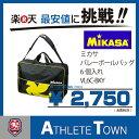 ミカサ MIKASA バレーボールバック 6個入れ VL6C-BKY バレーボールバッグ