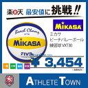ミカサ MIKASA ビーチバレーボール 練習球 VXT30...