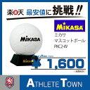 ミカサ MIKASA マスコットボール サッカー PKC2-Wサインボール クラブなどの卒業記念品にいかがですか?