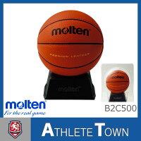 モルテン molten サインボール バスケットボール B2C500 2号球 貼り・天然皮革の画像
