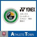 樂天商城 - ヨネックス YONEX バドミントン ロール ガット ストリング ミクロン65 MICRON 65 BG65-1 011 ホワイト 100m
