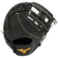 【スチーム 型付け (ほぐし) 無料 & 送料無料】ミズノ BSS ショップ 限定 硬式 ミット グラブ グローブ 1AJFH14010 ファーストミット 一塁手 用 スピードドライブテクノロジー TK型の画像