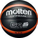【※8月下旬頃の入荷予定です】モルテン molten バスケットボール GA6 6号球 BGA6-KO ブラック