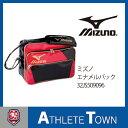 ミズノ mizuno エナメルバック Lサイズ 33JS509096 エナメルバッグ