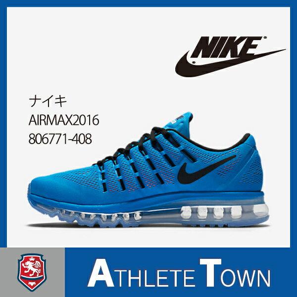 【送料無料】ナイキ AIR MAX 2016 エアマックス ランニングシューズ 806771 408
