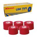 ミカサ MIKASA ラインテープ LTV-50R レッド 赤 伸びるタイプ 曲線用 幅50mm×長さ20m(5巻入)
