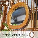 【ミラー 鏡 セール】木製ミラー 30×30cm 壁掛けミラー 鏡 天然木 丸型 姿見 玄関 リビング おしゃれ