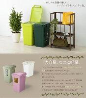 連結できるアメリカンデザイン分別大型ゴミ箱(カラーバリエーション豊富)