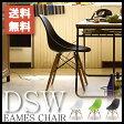 ポイントアップキャンペーンポイント5倍【送料無料】リプロダクト品 イームズチェア DSWチェア 椅子 イス いす デザイナーズチェアスタッキングチェア ダイニングチェアイームズ レビュー
