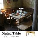 【送料無料】ポイントアップ対象カントリー調ダイニングテーブルテーブル 120 ダイニング 木製 カントリー おしゃれ オイル仕上げ