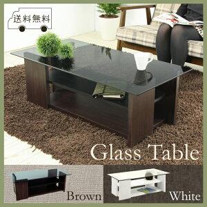 P5倍P23Jan16【送料無料】シンプルで直線的なデザインのガラステーブルセンターテーブル リビングテーブル ローテーブル 木製・・・