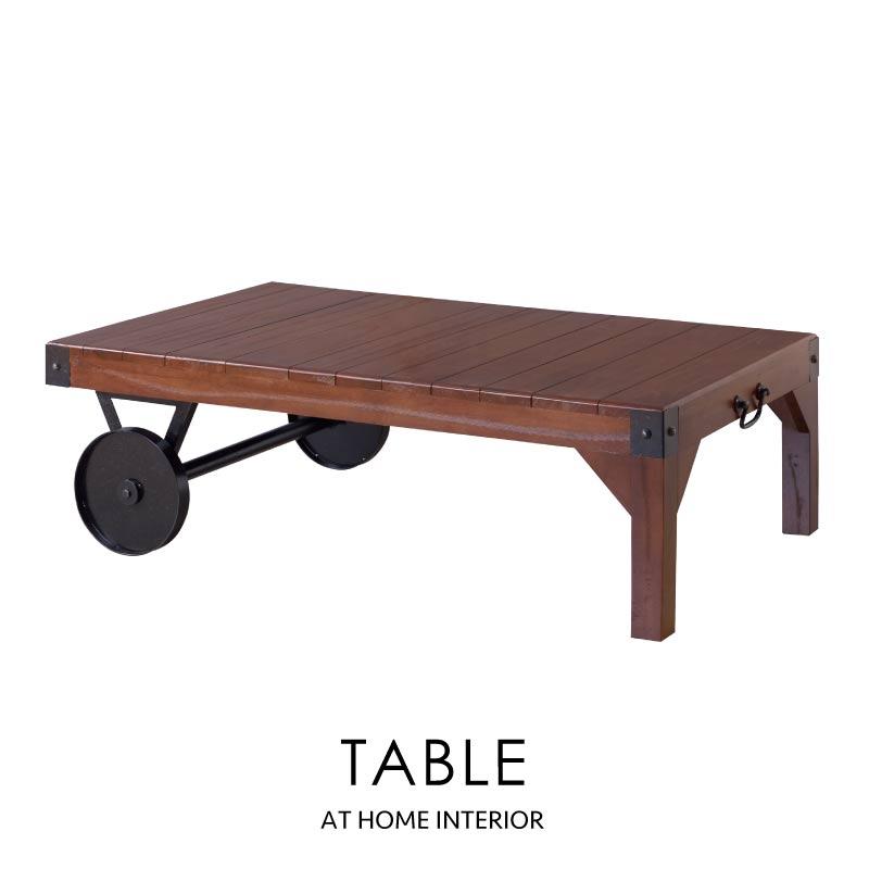【お買い物マラソン限定クーポン配布中】トロリーテーブル テーブル 木製 ローテーブルセンターテーブル アンティーク おしゃれ西海岸 おうちカフェ ヴィンテージ