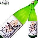 [日本酒] 蓬莱泉 可。(べし) 15-16度 1800ml(1.8L)