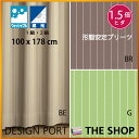 【ドレープカーテン】  ロデム 100cm×178cm(1枚)【川島織物セルコン】DE1073