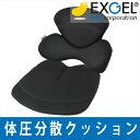 【バック・シートクッション】エクスジェル モニートツーリング 【送料無料】LR3055【10P03Dec16】