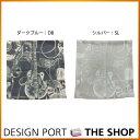 【クッションカバー】rough(ラフ)45×45cm【川島織物セルコン】LL8060