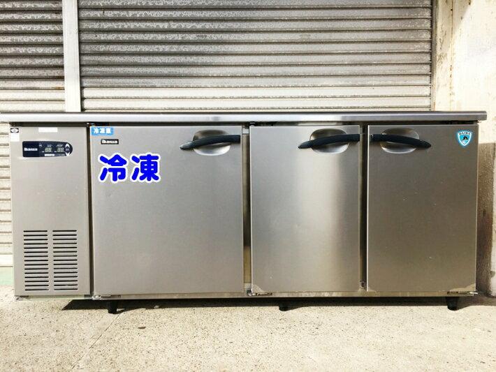 中古厨房機器2014年製エコ蔵大和冷機コールドテーブル冷凍・冷蔵庫6061S-EC幅1800×奥60