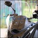 MAJESTY S(マジェスティS)S MAX YMT(YAMAHA MOTOR TOWN) ユーロ タイプ ウィンドスクリーン(ウィンドシールド)コンプリート...
