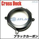CROSS DOCK MAJESTY S(マジェスティS)SMAX用エアダクト リッドカバー ブラックカーボン