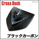CROSS DOCK 3rd CYGNUS X 1MS(シグナスX 2013年式〜 1YP)用 ブラックカーボン フロントパネル