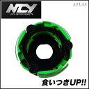 NCY シグナスX レーシングクラッチシュー グリーン