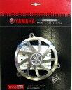 YMT シグナスXアルミファンカバー シルバー(シグナスX、CygnusX、GTR125、BW'S、BW'SX)