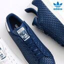 adidas Originals STAN SMITH (Mystery Blue/Mystery Blue/Running White) (アディダス オリジナルス スタンスミス) 【メンズ レディース スニーカー】17SS-I